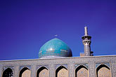 dome stock photography | Iran, Gawhar Shad mosque, Mashad, image id 0-0-69