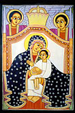 sacred family painting stock photography | Israel, Jerusalem, Icon of Mary and Jesus by Livanus Setatou, image id 9-360-13