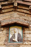 icon of mary stock photography | Italy, Siena, Wall Decoration, image id S4-522-8291