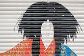 kimono stock photography | Japan, Tokyo, Wall Painting, Asakusa market, image id 5-850-1800