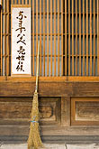 vertical stock photography | Japan, Tokyo, Broom against wall, image id 5-850-1808