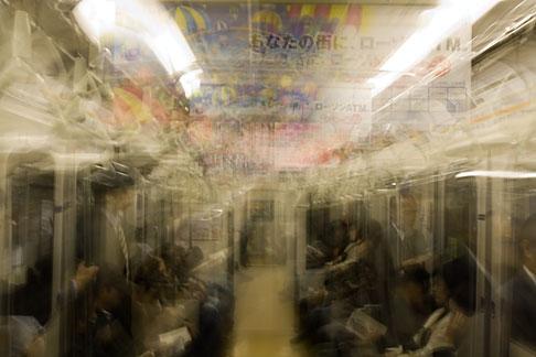 image 5-850-1852 Japan, Tokyo, Tokyo Subway