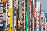 business district stock photography | Japan, Tokyo, Ginza signs, image id 5-850-1918