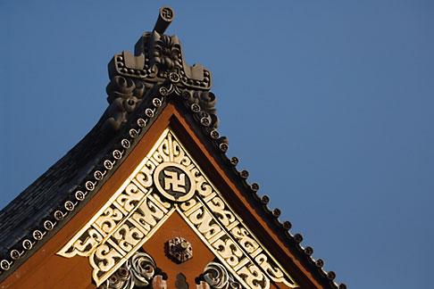 image 5-850-2020 Japan, Tokyo, Asakusa Kannon Temple