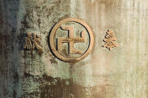 image 5-850-2022 Japan, Tokyo, Asakusa Kannon Temple, Manji, symboi of the Dharma