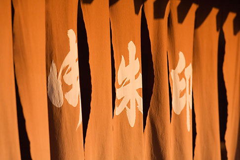 image 5-850-2059 Japan, Tokyo, Asakusa Kannon Temple, Red sashes