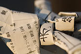 buddhist temple detail stock photography | Japan, Tokyo, Asakusa Kannon Temple, Paper prayers, image id 5-850-2069