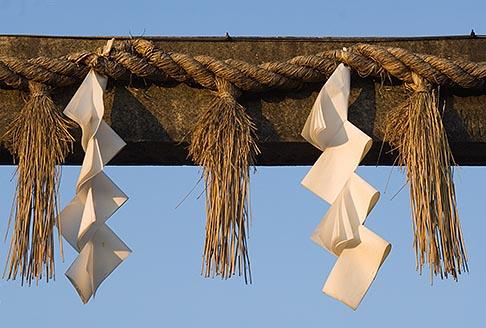 image 5-850-2086 Japan, Tokyo, Asakusa Kannon Temple, Paper prayers
