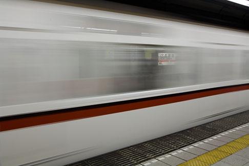 image 5-850-2099 Japan, Tokyo, Tokyo subway train