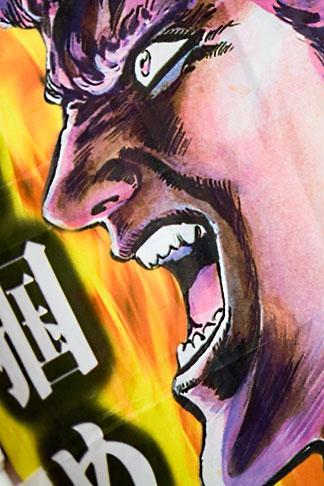 image 5-850-2864 Japan, Tokyo, Comic poster