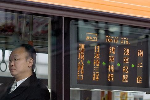 image 5-850-2868 Japan, Tokyo, Man on bus