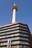 low angle view stock photography | Japan, Kyoto, Kyoto Tower, image id 5-855-2144