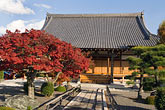 autumn foliage stock photography | Japan, Kyoto, Shinto temple, image id 5-855-2158