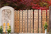 japanese calligraphy stock photography | Japan, Kyoto, Cemetery memorial, image id 5-855-2423