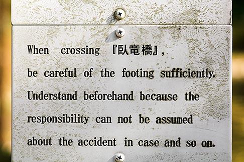 image 5-855-2556 Japan, Kyoto, Warning sign