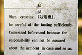 careful stock photography | Japan, Kyoto, Warning sign, image id 5-855-2556