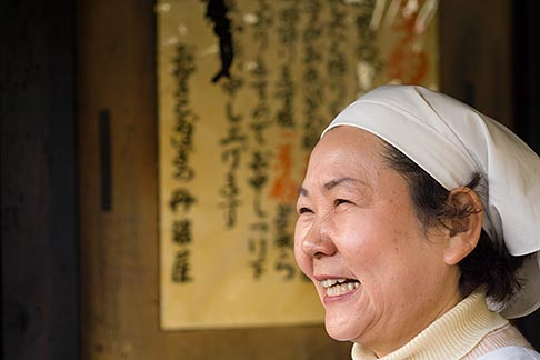 image 5-855-2596 Japan, Kyoto, Woman cook in restaurant