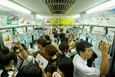 horizontal stock photography | Japan, Tokyo, Passengers on Tokyo Metro, image id 7-680-8578