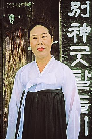 image 2-681-27 South Korea, Hahoe Village, Woman in Traditional Dress