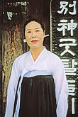 hahoe stock photography | South Korea, Hahoe Village, Woman in Traditional Dress, image id 2-681-27