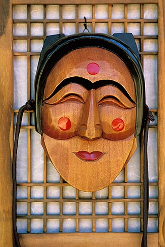 image 2-681-37 South Korea, Hahoe Village, Wooden mask, Pune, the Flirtatious Young Woman
