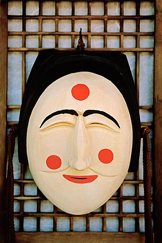 image 2-681-39 South Korea, Hahoe Village, Wooden mask, Pune, the Flirtatious Young Woman