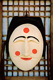 wooden mask stock photography | South Korea, Hahoe Village, Wooden mask, Pune, the Flirtatious Young Woman, image id 2-681-39