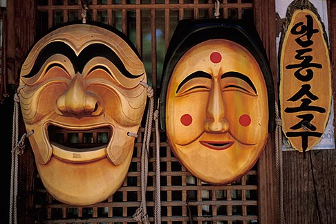 image 2-681-49 South Korea, Hahoe Village, Wooden masks, Yangban and Pune