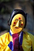 mask stock photography | South Korea, Hahoe Village, Sangwal Gae Sun Hae Dance Team, Pune, image id 2-681-96