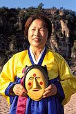 mask stock photography | South Korea, Hahoe Village, Sangwal Gae Sun Hae Dance Team, Pune, image id 2-682-5