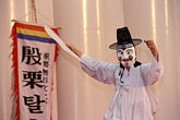 troupe stock photography | South Korea, Andong , Mask Dance Festival, Unyul Mask Dance , image id 2-701-2