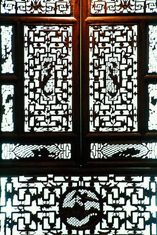 image 5-396-28 Macau, O Porto Interior restaurant, latticework
