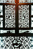 pattern stock photography | Macau, O Porto Interior restaurant, latticework, image id 5-396-28