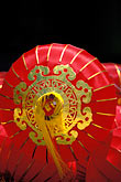gold stock photography | Macau, Chinese lanterns, image id 5-408-24