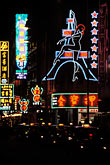 town stock photography | Macau, Neon signs at night, image id 5-428-35