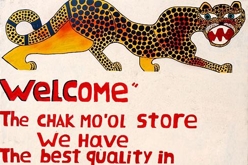 image 4-850-2822 Mexico, Riviera Maya, Chak Mool store