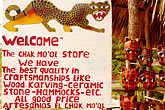 shop sign stock photography | Mexico, Riviera Maya, Chak Mo