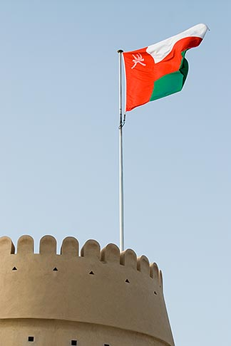 image 8-730-1838 Oman, Buraimi, Al Khandaq Fort, and Omani flag
