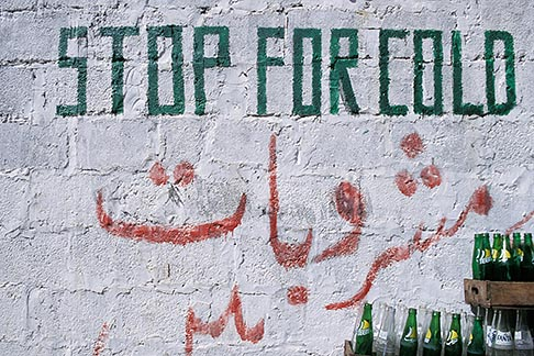 image 4-458-32 Pakistan, Hunza, Cold drinks for sale at roadside stand