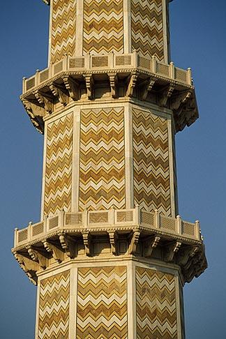 image 4-466-2 Pakistan, Lahore, Minaret, Tomb of Jahangir