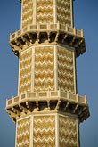 architectural detail stock photography | Pakistan, Lahore, Minaret, Tomb of Jahangir, image id 4-466-2