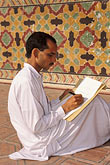 seated stock photography | Pakistan, Lahore, Calligrapher, Wazir Khan Mosque, image id 4-467-21