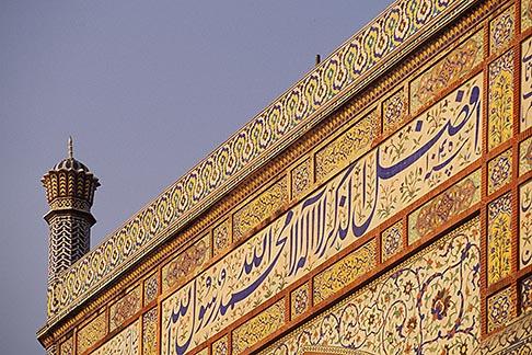 image 4-474-7 Pakistan, Lahore, Minaret, Wazir Khan Mosque, 1634