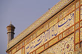 calligraphy stock photography | Pakistan, Lahore, Minaret, Wazir Khan Mosque, 1634, image id 4-474-7