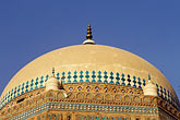 horizontal stock photography | Pakistan, Multan, Dome of Mausoleum of Shah Rukn-e-Alam, 1320, image id 4-477-7