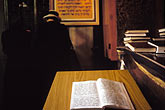 synagog stock photography | Palestine, West Bank, Hebron, Tomb of the Machpelah, image id 9-350-18