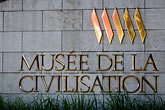 sign stock photography | Canada, Quebec City, Musee del la Civilsation, Museum of Civilization, image id 5-750-9296
