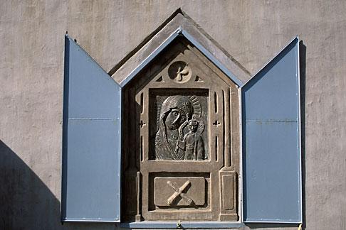 image 2-750-88 Russia, Vladivostok, Vladivostok Fortress Museum, Shrine of the Virgin Mary