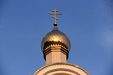dome stock photography | Russia, Vladivostok, Orthodox Church, image id 2-753-61
