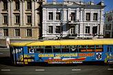 commute stock photography | Russia, Vladivostok, Aleutskaya ulitsa, streetcar, image id 2-753-85